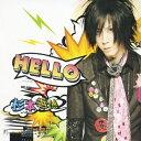 HELLO/CD/XNDC-10010
