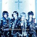 Promise/CDシングル(12cm)/CLUD-0009