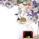 約束(初回生産限定盤)/CDシングル(12cm)/DCCL-41