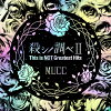 殺シノ調べII This is NOT Greatest Hits/CD/MSHN-43