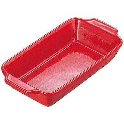 飲食店でも使われるイタリア製の暖かな原色カラーの耐熱皿です。