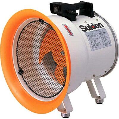 スイデン 送風機 軸流ファン ハネ300mm単相200V低騒音省エネ SJF300L2