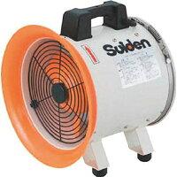 Suiden/スイデン 送風機 軸流ファンブロワ ハネ250mm 単相200V SJF-250RS-2
