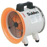 Suiden/スイデン 送風機 軸流ファンブロワ ハネ300mm 三相200V SJF-300RS-3
