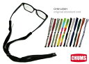 チャムス/CHUMS/ch61-0001/オリジナルスタンダードエンド/眼鏡ストラップ/Original StandardEnd