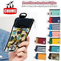 チャムス-CHUMS スマートフォンケーススウェットナイロン