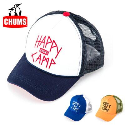 チャムス chums キャップ Happy Camp Mesh Cap ハッピーキャンプメッシュキャップ CH05-1113