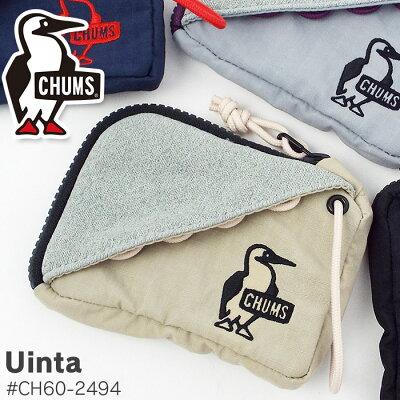 チャムス/CHUMS ユインタ コインケース CH60-2494 Beige/Gray