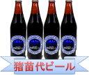 福島路ビール みちのく ヴァイツェン 瓶 330ml