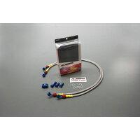 ACパフォーマンスライン ブレーキホース 32011540S アルミ BLU/RED (フロント) スモーク CB1300SB 05-11 (ABS不可)