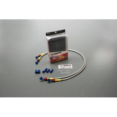 ACTIVE アクティブ AC-PERFORMANCELINE 車種別ボルトオンキット アルミ 32053100 ブルー/レッド (フロント)