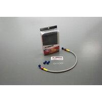 ACTIVE アクティブ AC-PERFORMANCELINE ブレーキホースキット アルミ 32071141 ブルー/レッド (リア)