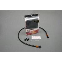 ACパフォーマンスライン ブレーキホース 32231222 アルミ BLK/GLD (クラッチ) FZR1000 93