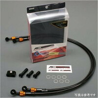 ACパフォーマンスライン ブレーキホース 32233070 アルミ BLK/GLD (フロント) FZ400R 84-85