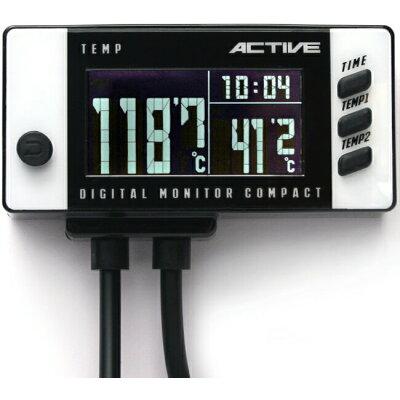 デジタルモニターデュアルテンプ・気温センサー