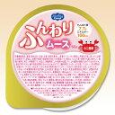 介護食 ふんわりムース カニ風味 65g 高たんぱくディッシュ
