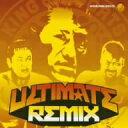 ULTIMATE REMIX/CD/WBSS-2100