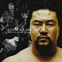 KENSUKE SASAKI 20th Anniversary Special Edition/CD/WBSS-20000