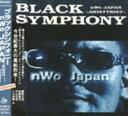 BLACK SYMPHONY nWo JAPAN~ARISTTRIST~/CD/WBSS28221