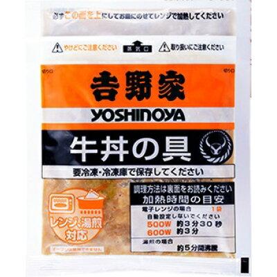 吉野家 冷凍牛丼の具 135g×10