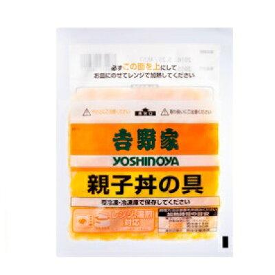 吉野家 冷凍 親子丼 1P 135g