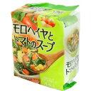 アスザックフーズ スープ生活 モロヘイヤとトマトのスープ 4食 6.5gX4