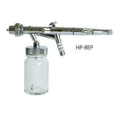 HP-BEPANEST IWATA アネスト岩田 HP-BEPハイパフォーマンス・エアーブラシHP-BEP 0.8mm口径・容器40ml・吸上式 HP-BE1