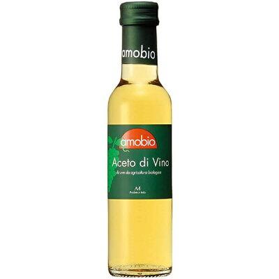 メンガツォーリ オーガニック白ワインビネガー(250ml)