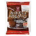 バロー カットチョコバウムクーヘン 10個