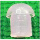 ミミー電子 傘耳栓 ピンク 短いタイプ 短小