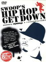 HIP HOP GET DOWN DVD