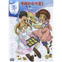 今日からマ王! 第二章 SECOND SEASON VOL.1/DVD/KMAT-29007