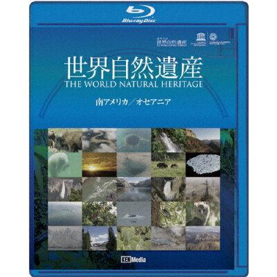 ユネスコ共同制作 世界自然遺産 南アメリカ/オセアニア/Blu-ray Disc/KMBD-28002