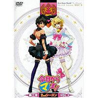 アニメ DVD 3*今日からマ王!第三章 セカンドシーズン