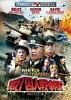 第27囚人戦車隊-HDリマスター版-/DVD/KMYT-29010