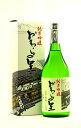 玉旭 純米吟醸・ひやおろし 瓶 720ml