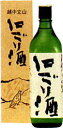 玉旭 越中立山 にごり酒 700ml