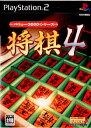 バリュー2000シリーズ 将棋4
