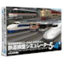 アイマジック 鉄道模型シミュレーター5-4+