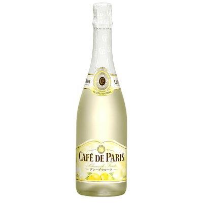 ペルノ・リカール・ジャパン カフェ・ド・パリ BDF グレープフルーツ
