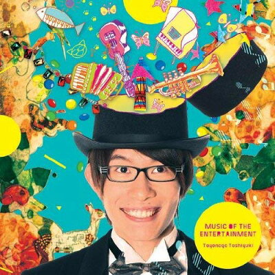 MUSIC OF THE ENTERTAINMENT(初回限定盤)/CD/ASCD-1001