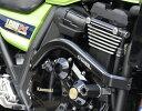 オーヴァーレーシング OVERRACING サブフレームキット ガンコート仕上げ/塗装 TYPE-1 取り付け部 アルミ ブラック V-MAX 1200 56-34-00B