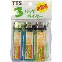 TTS 空回り式やすりライター 3本