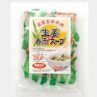 ホリウチ 生姜はるさめ和風スープ 14.5X6