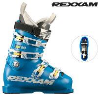 REXXAM〔レクザム スキーブーツ〕2019Power MAX-90〔パワーマックス 90〕 〔SA〕