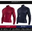 ZEROFIT Thermo Weave ゼロフィット サーモウィーブ ロングスリーブモックネック 男女兼用 SMサイズ ネイビー