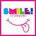 SMILE!ごっつ!ひっつ!/CD/ZZCD-80028