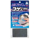 アイオン金属鍋・フライパン用汚れ落とし685-B