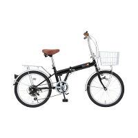 TOP ONE/トップワン KGK206LL-09 20インチ折畳み自転車 ブラック