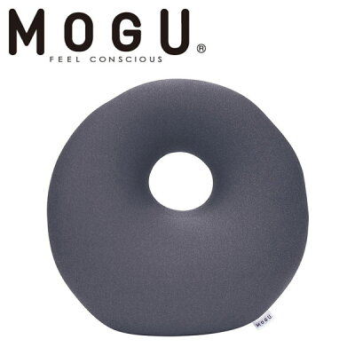 MOGU プレミアムホールクッション グレー